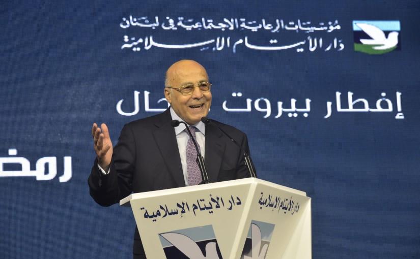 Iftar Hosted by Dar el Aytem in Honors of Pr Minister Saad Hariri