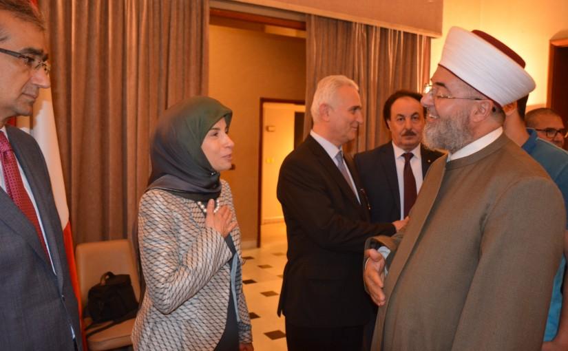 Minister Inaya Ezzedine Dine Receive Congratulations at AUB