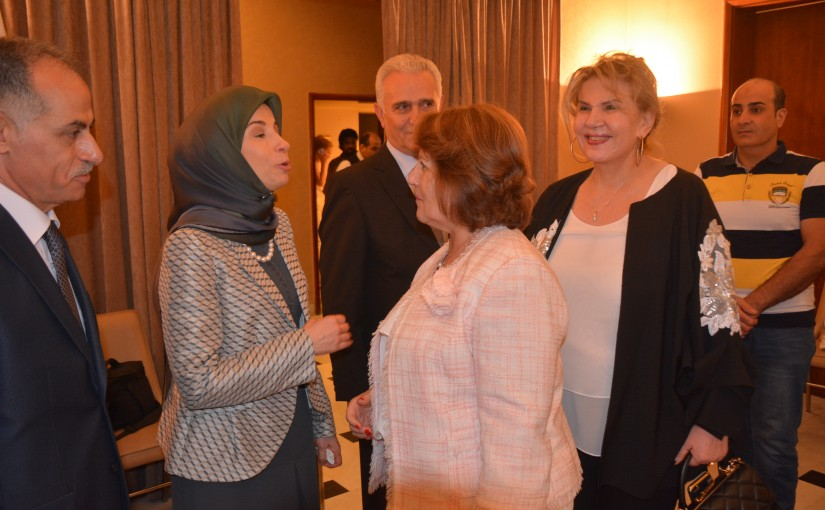 Minister Inaya Ezzedine Dine Receive Congratulations at AUB
