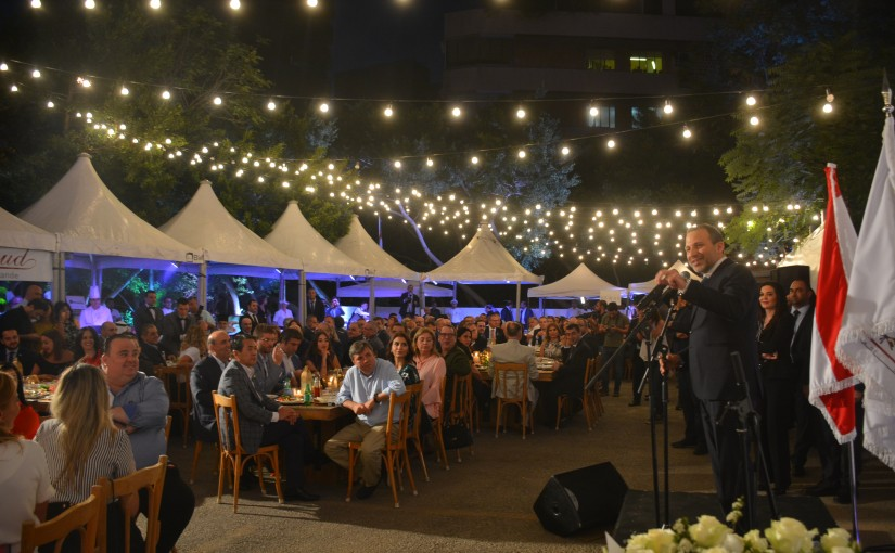 Iftar Hosted by Minister Gebran Bassil in Honors of Lebanese Businessman