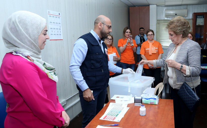 The First Lady Ms. Nadia El-Chami Aoun Elects in Haret Hreik