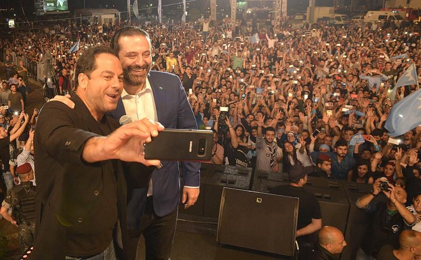 Pr Minister Saad Hariri Visits the Martyrs Square at Beirut