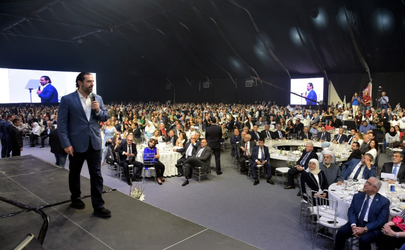 Diner Hosted by Beirut Association in Honors of Pr Minister Saad Hariri