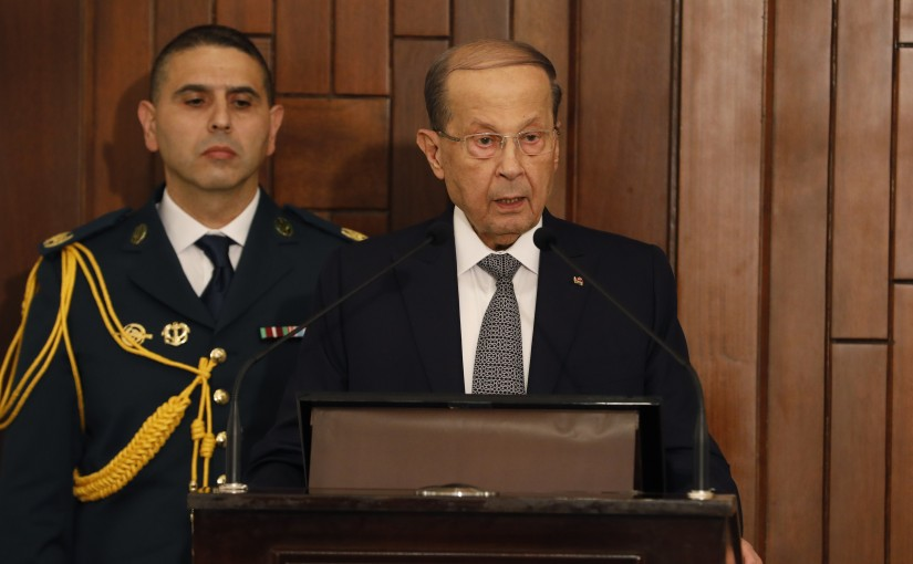 Iftar Hosted by the President Michel Aoun at presidential Palace.