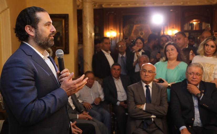 Pr Minister Saad Hariri Visits Matraji Family