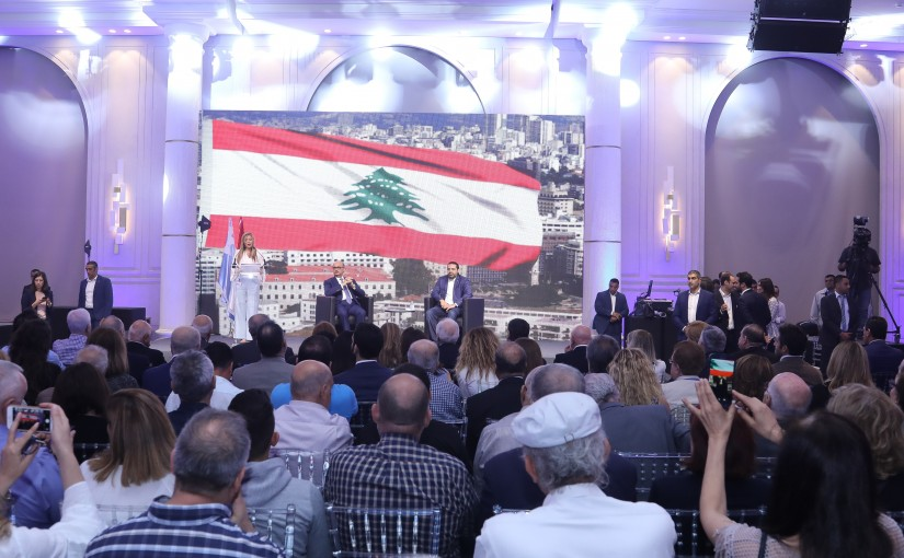 Festival for Pr Minister Saad Hariri at Biel