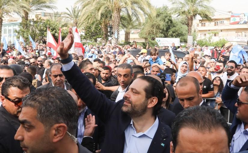 Pr Minister Saad Hariri Visits Bahaa el Dine Hariri Mosque