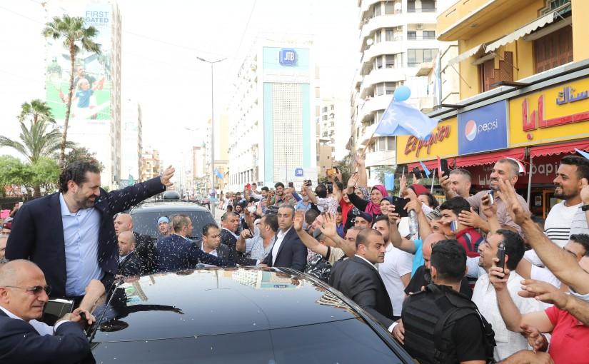 Pr Minister Saad Hariri Visits Zaatari Mosque