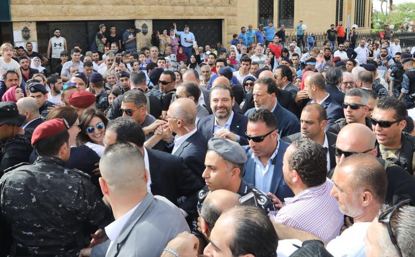 Pr Minister Saad Hariri Visits Saida Municipality