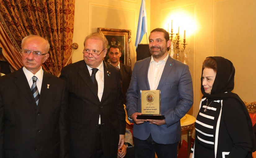 Pr Minister Saad Hariri Visits el Khaled Family