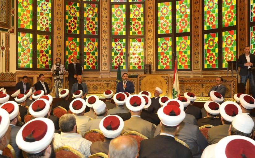 Pr Minister Saad Hariri Visits Dar el Fatwa
