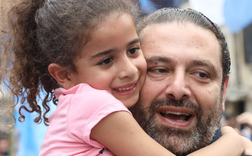 Pr Minister Saad Hariri Visits Aycha Bakara