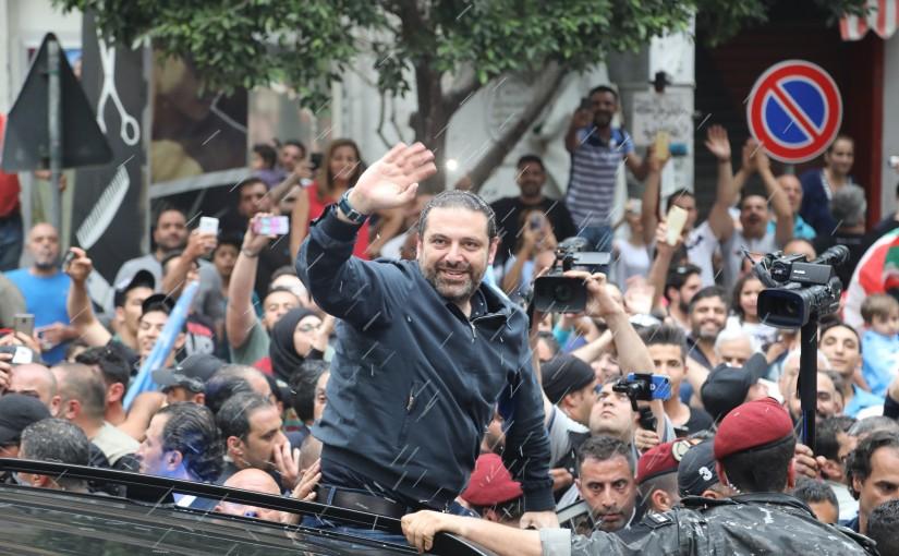 Pr Minister Saad Hariri Visits Tarik el Jadideh