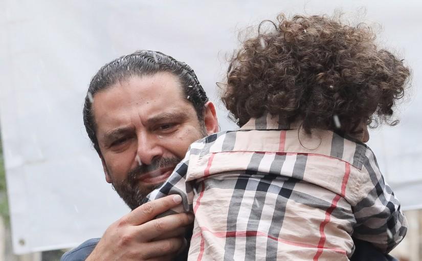 Pr Minister Saad Hariri Visits Aycha Bakar