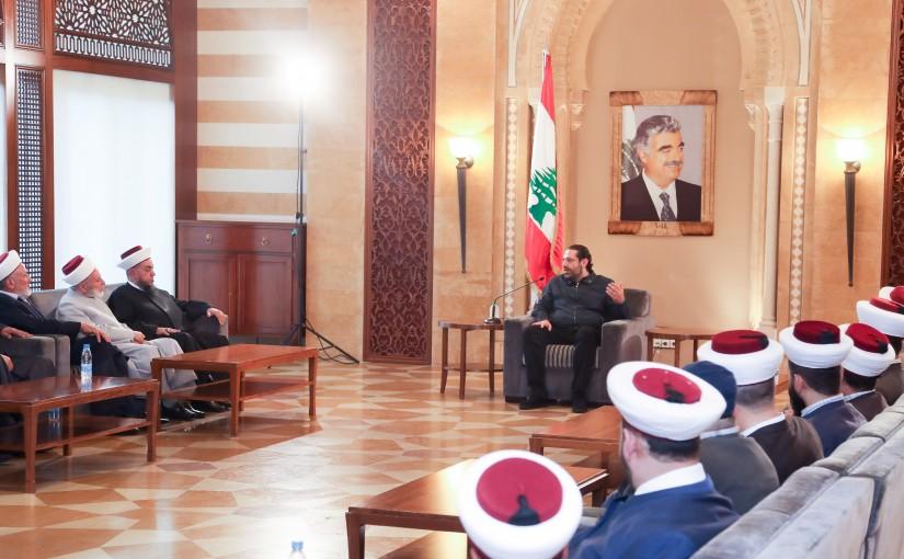 Pr Minister Saad Hariri meets a Delegation from Akkar Muslim