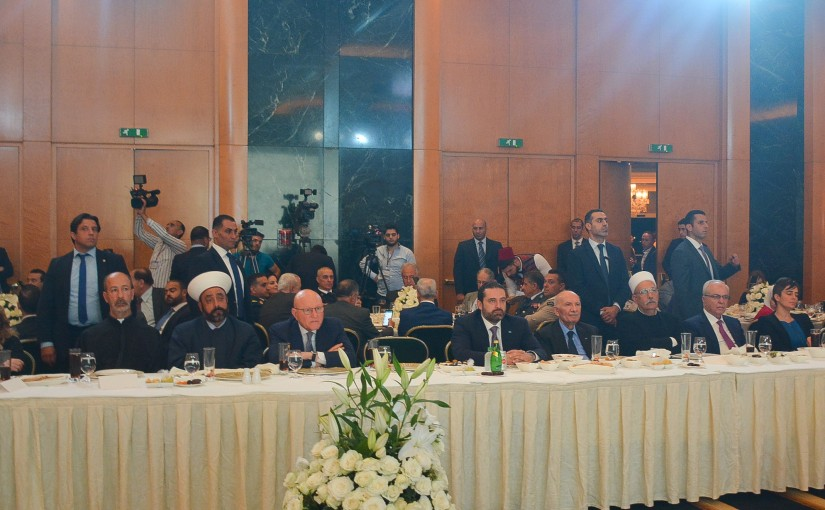 Iftar Hosted by el Makassed in Honors of Pr Minister Saad Hariri