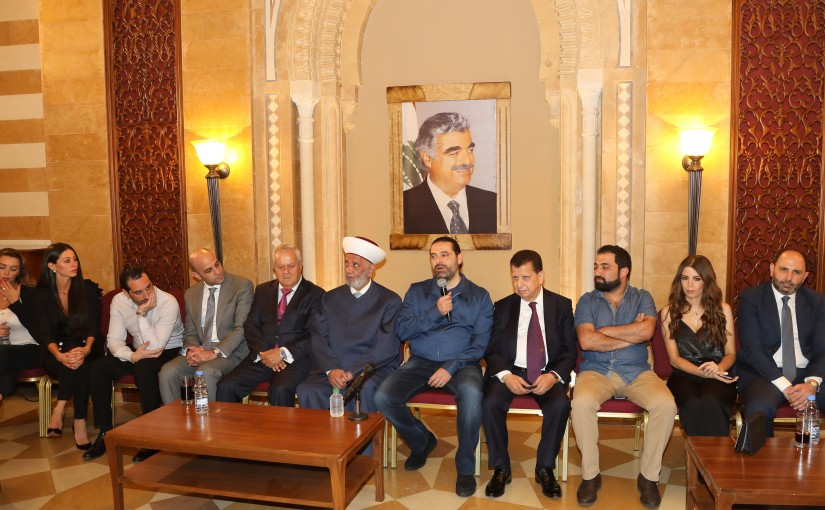 Pr Minister Saad Hariri meets a Delegation from Beirut and ohter Region Families