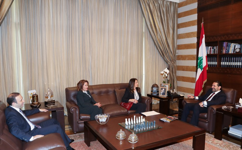 Pr Minister Saad Hariri meets a Delegation from Handicapped Association