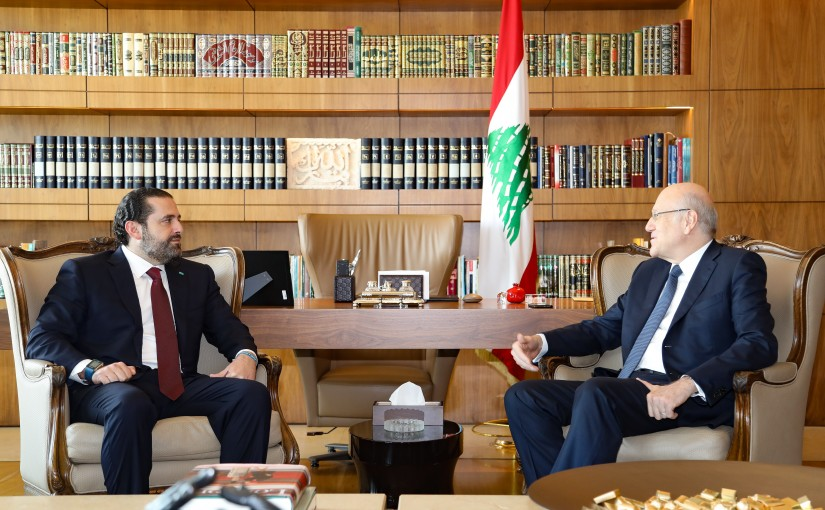 Pr Minister Saad Hariri meets Former Pr Minister Najib Mikati