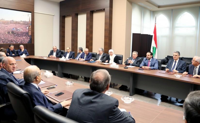Pr Minister Saad Hariri Heading Almustaqbal MP Bloc