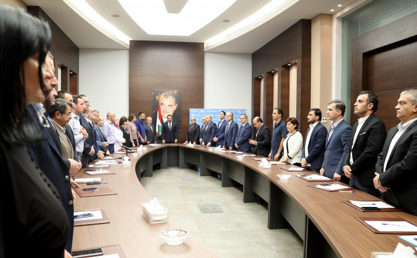 Pr Minister Saad Hariri Heading a Meeting for Almustaqbal Party
