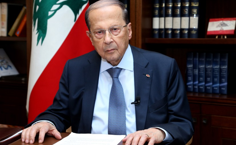 President Michel Aoun a message to the Lebanese about the parliamentary elections after the announcement of the official results.