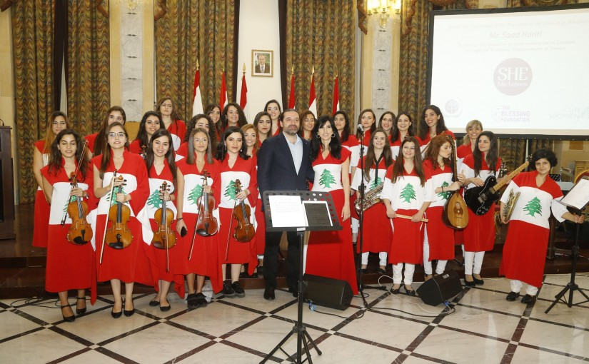 Pr Minister Saad Hariri Attends a Conference at the Grand Serail
