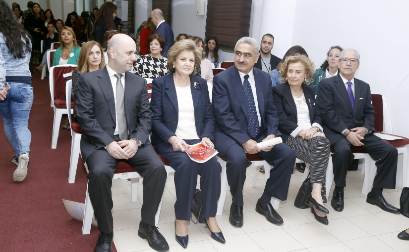Minister Ghattas Khoury Attends a Conference at Commodor Hotel