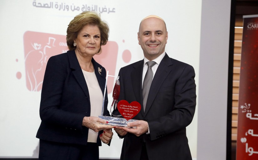 Lecture for Minister Ghassan Hassbani at the Ministry of Health