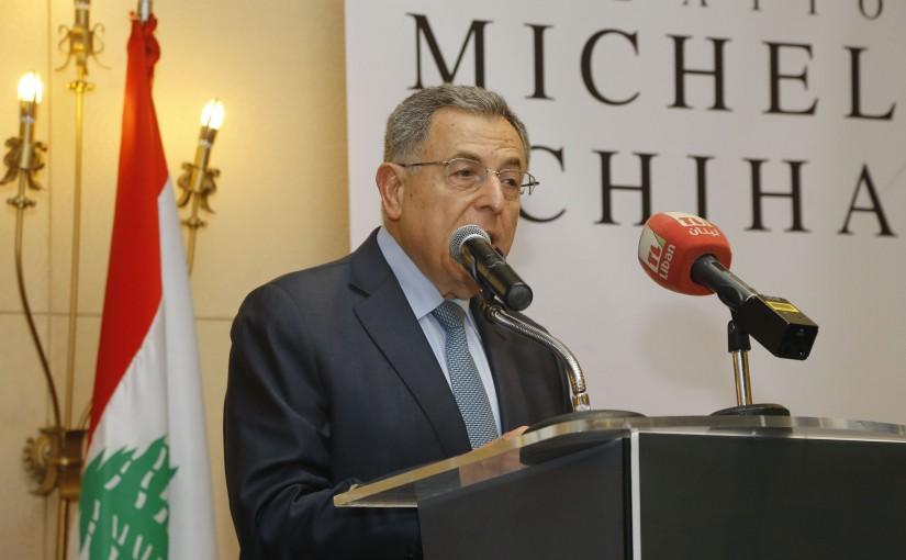 Michel Chiha Foundation Rewards at Bristol Hotel