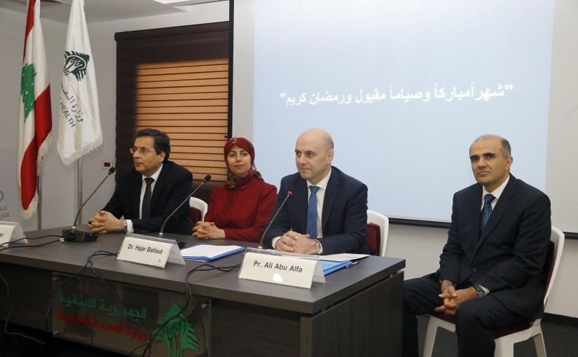 Conference for Minister Ghassan Hassbani at the Ministry of Health