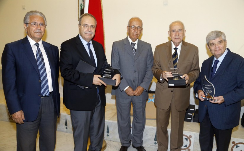 National Comittee Honoring Ex Minister at the Grand Serail