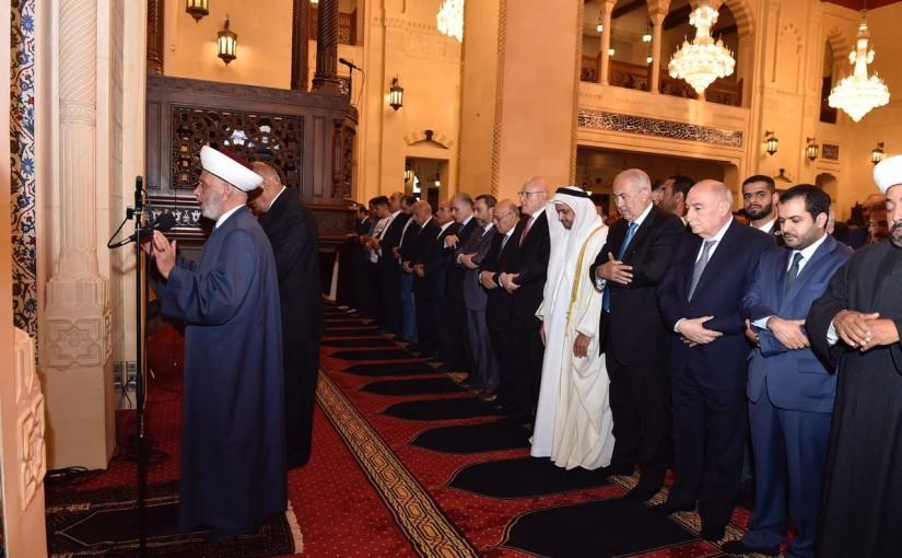 Mufti Abdel Latif Derian Attends Fitr Feast at Al Amine Mosque