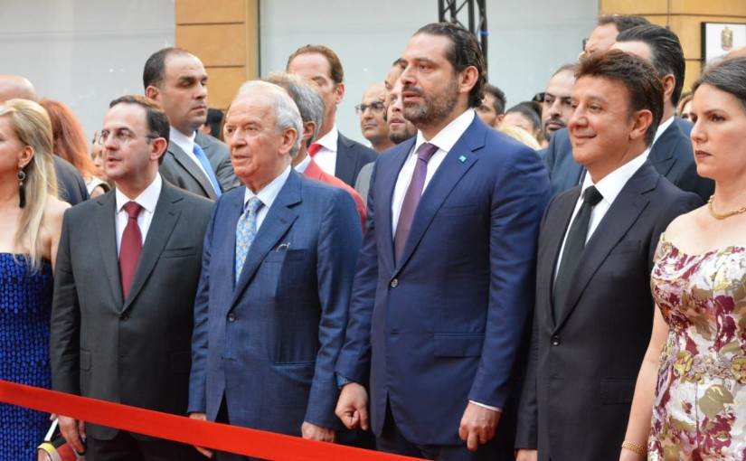 Pr Minister Saad Hariri at BIAF