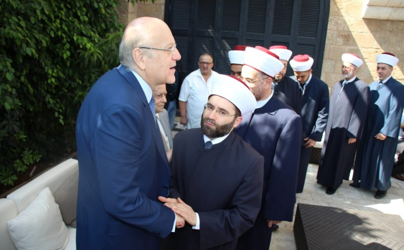 Former Pr Minister Najib Mikati Visits the Lebanon Development Gathering