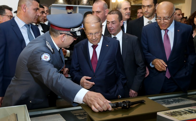 The Opening of the 157th Day of the Internal Security Forces