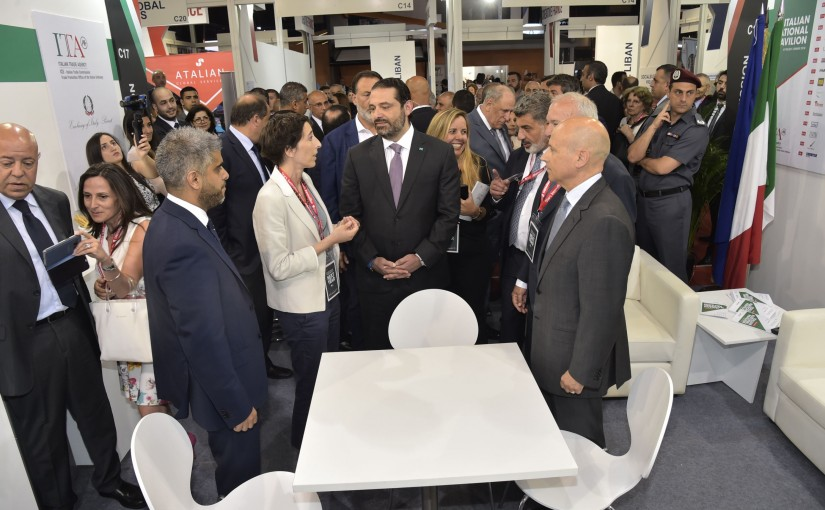Pr Minister Saad Hariri Visits Project Lebanon at Biel