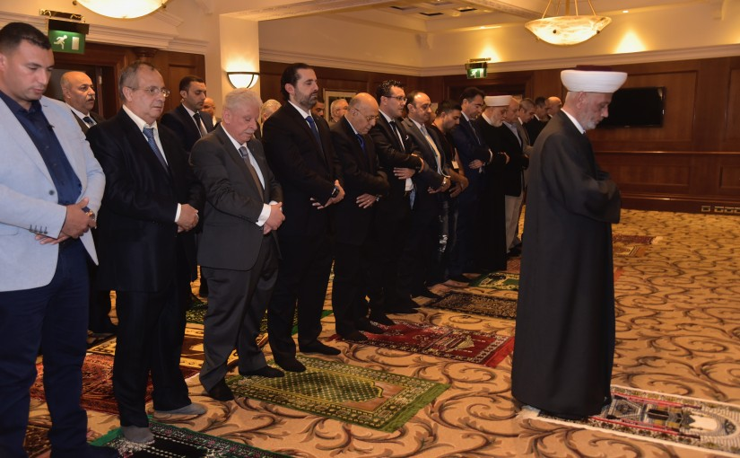 Iftar Hosted by Beirut Families in Honors of Pr Minister Saad Hariri