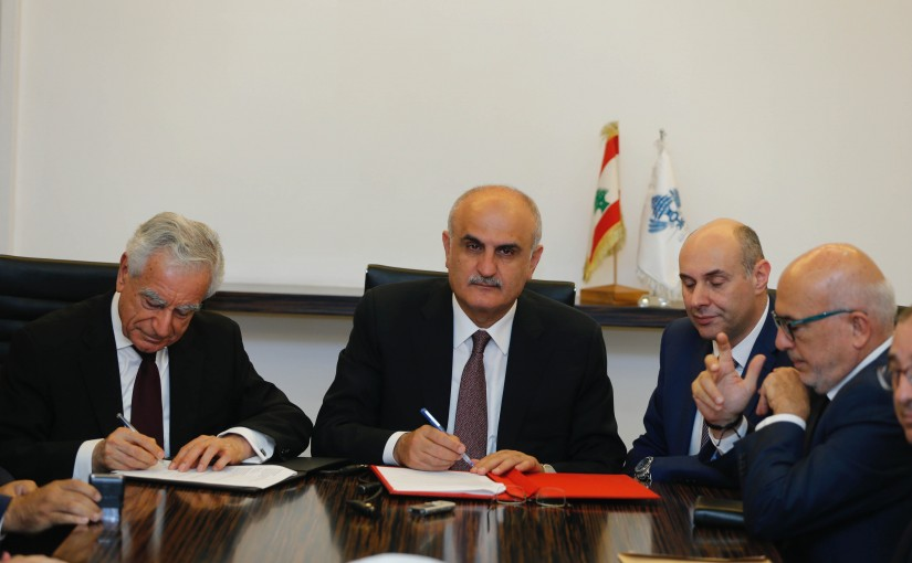 Signing Agreement Between Minister Ali Hassan Khalil & LAU University