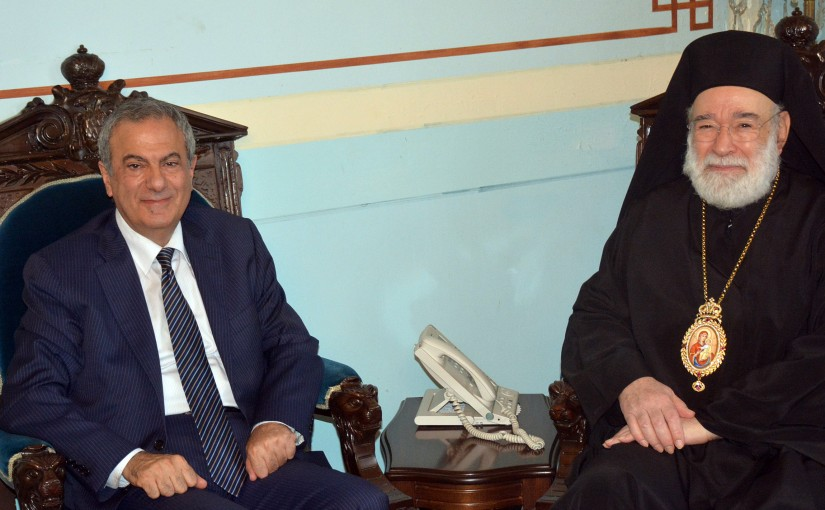 Bishop Elias Aude Meets Former MP Farid Elias El Khazen