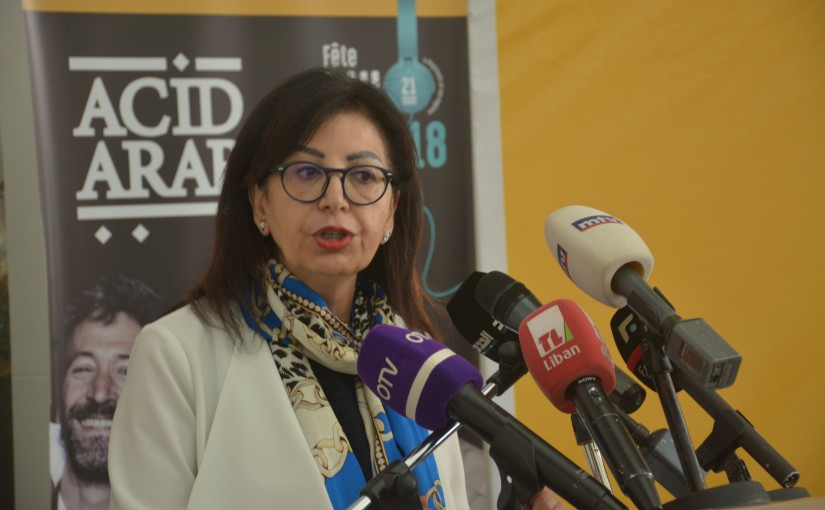 Press Conference for Mrs Nada Sardouk