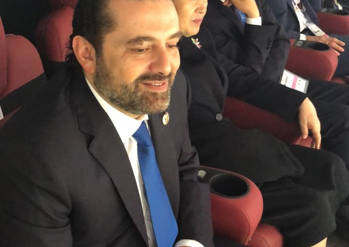 Pr Minister Saad Hariri Attends the World Cup in Russia