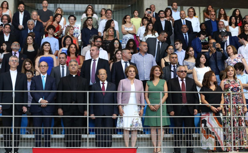 President Michel Aoun & The First Lady Nadia Aoun Attends The Graduation Ceremony of Their Granddaughters Michelle Nader & Maria Hachem at Jamhour School