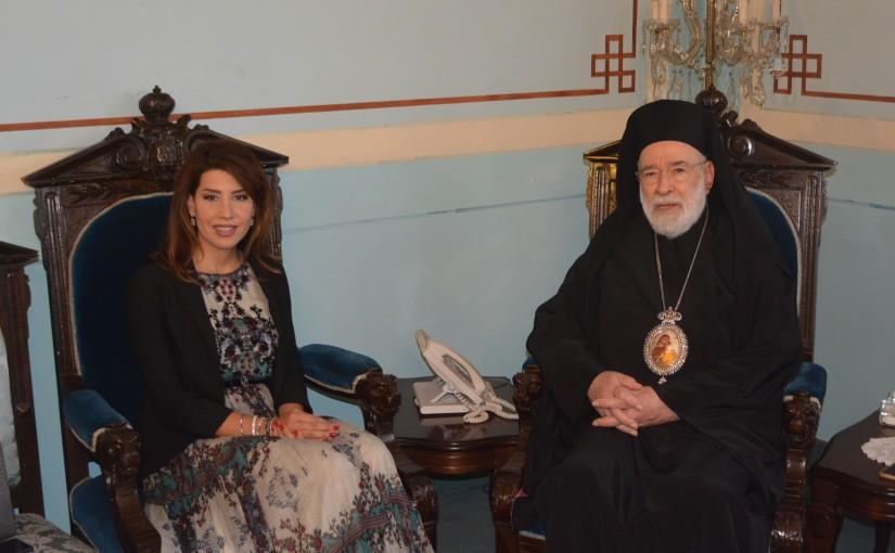Bishop Elias Aude Meets MP Paula Yacoubian