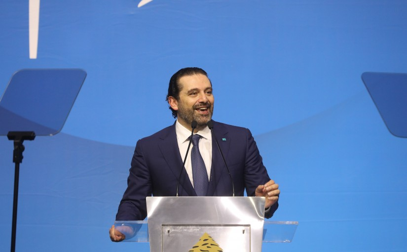 Iftar Hosted by Almustaqbal Party in Honors of Pr Minister Saad Hariri