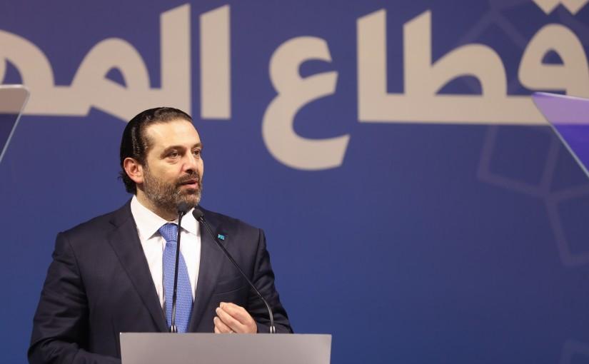 Pr Minister Saad Hariri Attends a  Iftar for Almustaqbal MPs Bloc