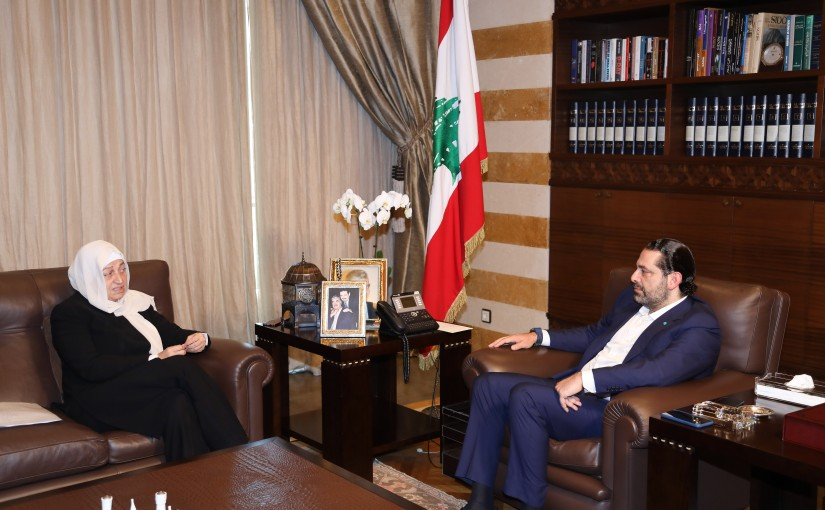 Pr Minister Saad Hariri meets MP Bahiya Hariri