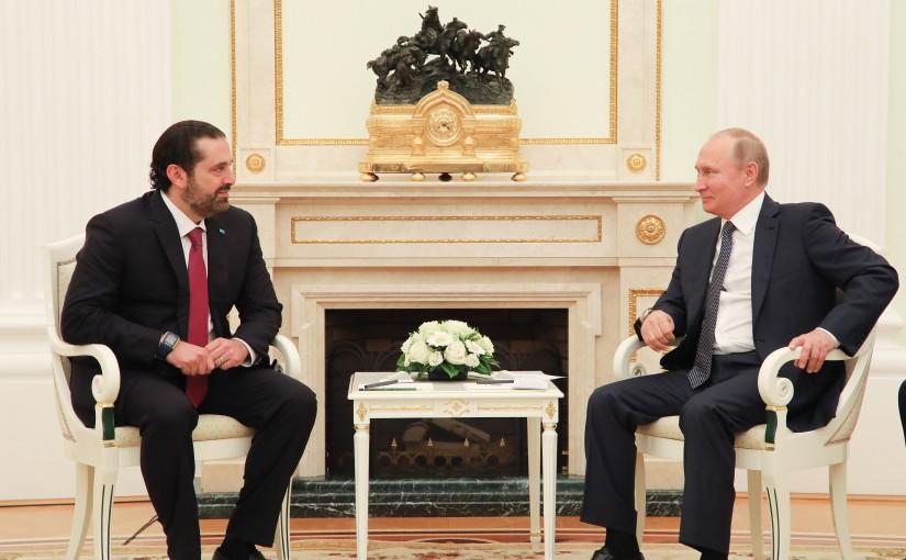 Pr Minister Saad Hariri meets Russian President Vladimir Putin