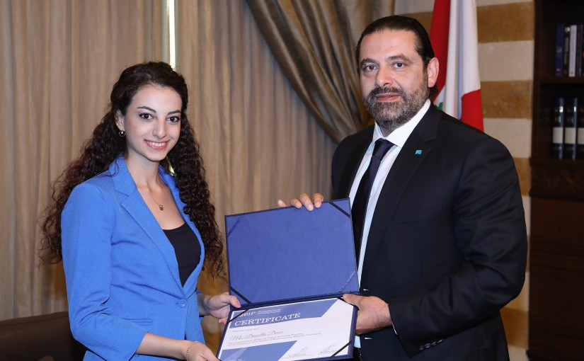 Pr Minister Saad Hariri meets Mrs Daniele Daou