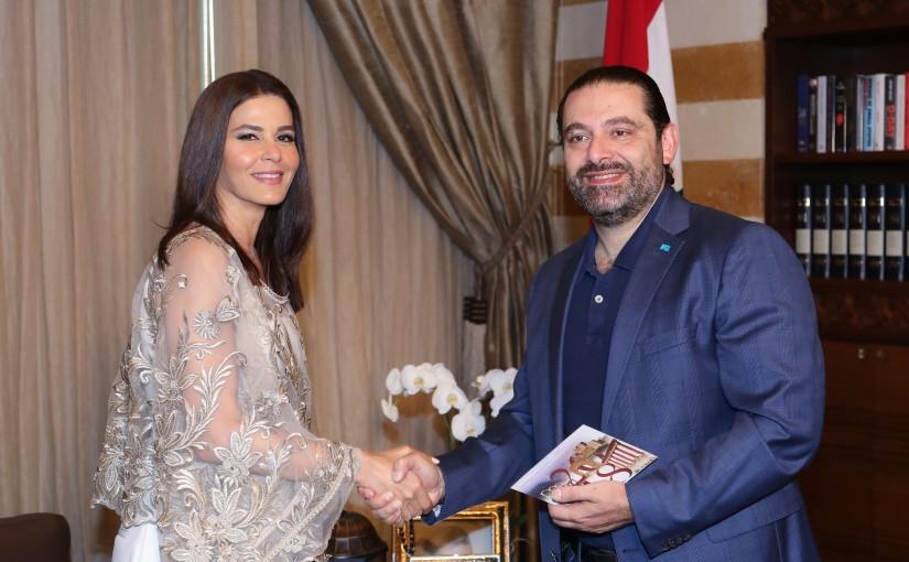 Pr Minister Saad Hariri meets Mrs Strida Geagea